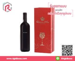 กล่องใส่ขวดไวน์