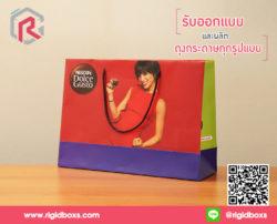 กล่องอาหารเสริม 16