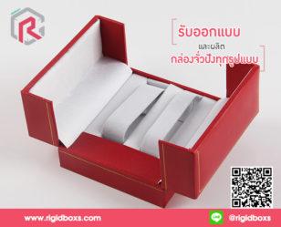 กล่องกระดาษแข็ง 03