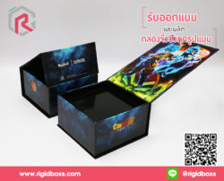 กล่องอาหารเสริม 14