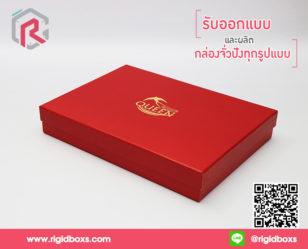 กล่องอาหารเสริม 11