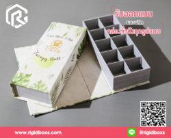 กล่องครีม 21