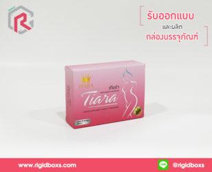 ออกแบบกล่องอาหารเสริม 01
